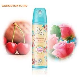 KAO «8x4 Deodorant Romantic fantasy» Дезодорант-антиперспирант на основе природных антибактериальных компонентов, с женственным ароматом спелых ягод и элегантных цветов (вишня-малина-роза-сирень), 150