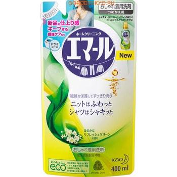 KAO «Emaаr» Средство для деликатной стирки, свежий аромат зелёного яблока и цитрусов, 400 мл, сменная упаковка.Стирка деликатных тканей<br>Применяется для стирки изделий из шерсти, шёлка, хлопка, смешанных и синтетических тканей.  Предотвращает выцветание, возвращает яркость красок цветным вещам. Предотвращает потерю формы Ваших любимых вещей. Отлично удаляет загрязнения, в том числе, пот, кожный жир, не содержит флуоресцентных веществ. Придает вещам свежий аромат зелёного яблока и цитрусов. Пуховик, шёлковая блузка, вещи из трикотажа, кружевное бельё ; в идеальном состоянии благодаря средству Emaаr!  Норма расхода: <br><br>Стиральные машины: 1,5 кг одежды или белья - 30 л воды - 40 мл средства.<br>Ручная стирка: на 4 л воды - 10 мл средства.<br><br>Температура воды не более 30&amp;deg;С.   Состав: поверхностно-активное вещество (19%, полиоксиэтиленалкил эфир), стабилизатор.<br>
