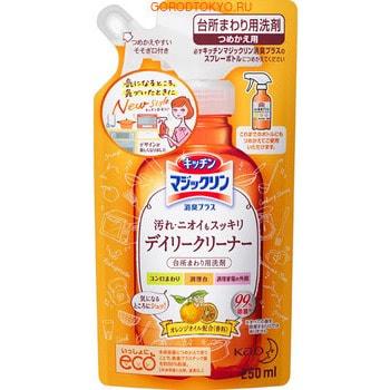 KAO «Magiclean Kitchen deodorant plus – Магия чистоты» Очищающий спрей для кухни с дезодорирующим и дезинфицирующим эффектом, с освежающим ароматом апельсина, 300 мл.