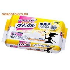 KAO «Quick Le» Салфетки для удаления жира и загрязнений на кухне, с дезинфицирующим эффектом, сменная упаковка, 12 шт., 31х24,5 см.