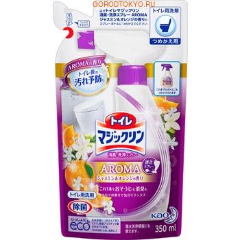 KAO «Toilet Magic Clean deodorant and cleaning spray Jasmine & Orange» Очищающий спрей-пенка с дезодорирующим эффектом для туалета,