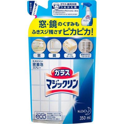 KAO «Glass Magic Clean» Спрей-пенка для мытья стёкол и блестящих поверхностей, лёгкий аромат свежести, 350 мл, сменная упаковка.