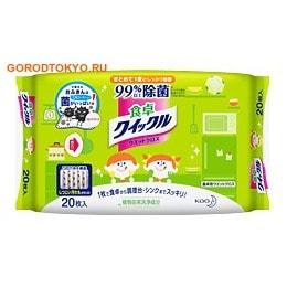 KAO «Quick Le» Влажные салфетки для дома, с дезинфицирующим эффектом, с тонким ароматом зеленого чая, 20 шт., 20,5х28,5 см, мягкая