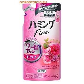 KAO «Hamming Fine Rose Garden» Кондиционер для белья с защитой от возникновения неприятного запаха, с ароматом розового сада, 480 мл,