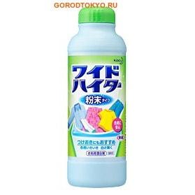 KAO «Wide Haiter» Сухой кислородный отбеливатель для цветного белья, с дезинфицирующим эффектом, 750 гр.
