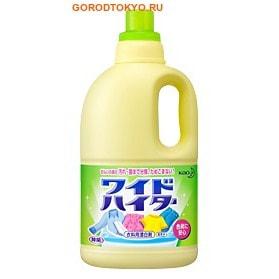 KAO «Wide Haiter Big» Щадящий жидкий отбеливатель, подходит для цветного белья, свежий цветочный аромат, 2000 мл.Удаление стойких загрязнений<br>Отбеливатель кислородного типа может использоваться для лучшего отстирывания цветных вещей. Не повреждает цветные вещи. Удаляет пятна. Уничтожает бактерии. Имеет освежающий аромат.  Способ применения: <br><br>для стирки ; добавьте в стиральную машину вместе с порошком ; 40 мл (1 колпачок) на 4 кг белья и 30 л воды; <br>для замачивания ; 20 мл на 1 л воды, время замачивания ; около 30 минут.<br><br>Состав: перекись водорода (на основе кислорода), поверхностно-активные вещества (полиоксиэтилен алкил эфир).<br>