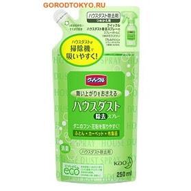 KAO «Quick Le» Спрей-пенка для очищения и дезинфекции ковров, ковровых и ворсовых покрытий, штор, мягкой мебели, детских мягких игрушек,
