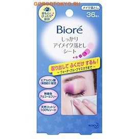 KAO «Biore» Влажные салфетки с гиалуроновой кислотой для снятия макияжа с глаз, 36 шт.