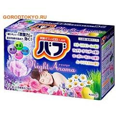 KAO Bab Night Aroma - Аромат ночи Соль для ванны в таблетках, 4 аромата, 40 гр х 12 шт.