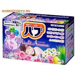 KAO «Bab Night Aroma - Аромат ночи» Соль для ванны в таблетках, 4 аромата, 40 гр х 12 шт.