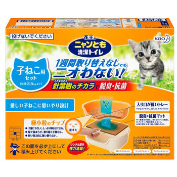 KAO �NYAN - Toilet set for kitten, Ivory-Orange� ��������� ��� ������ (����� �� 3,5 ��) � ������������ ������� ����� � ����� + ��������� 1 �������� + ����������� 1,5 �.