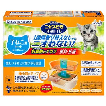 """KAO """"Nyan - Toilet set for kitten, Ivory-Orange"""" Биотуалет для котёнка (весом до 3,5 кг) с регулируемой высотой входа в лоток + подстилка 1 комплект + наполнитель 1,5 л. (фото)"""