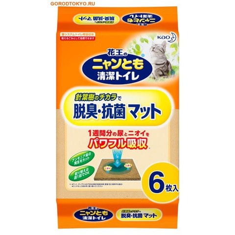 KAO �NYAN - Deodorizing and antibacterial mat for toilet� ��������� ��� ������� � �������������� � ����������������� ��������, 6 ��.