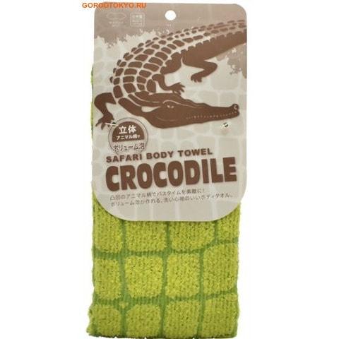 """MARNA """"Крокодил"""" Мочалка с ребристой текстурой, средняя жёсткость, 20 см. на 100 см."""