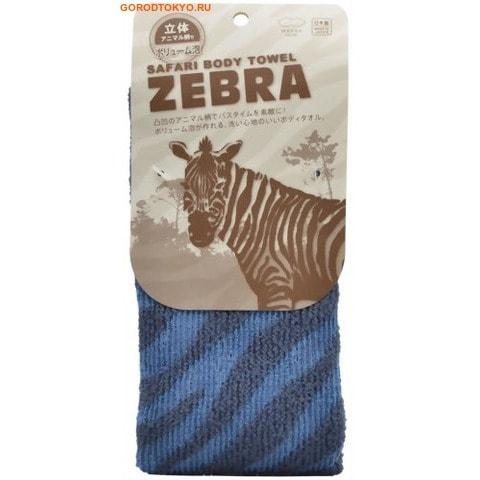 """MARNA """"Зебра"""" Мочалка с ребристой текстурой, средняя жёсткость, 20 см. на 100 см."""