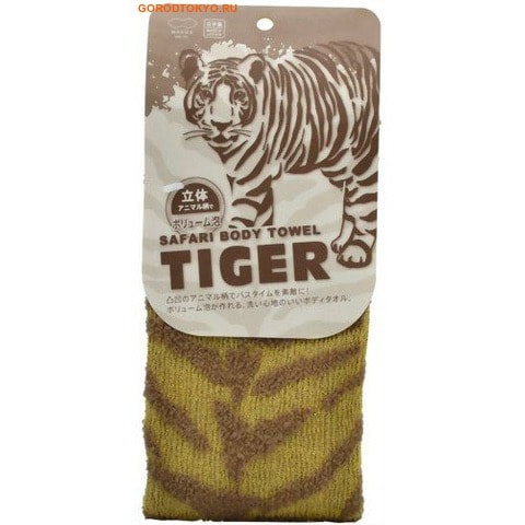 "MARNA ""Тигр"" Мочалка с ребристой текстурой, средняя жёсткость, 20 см. на 100 см."