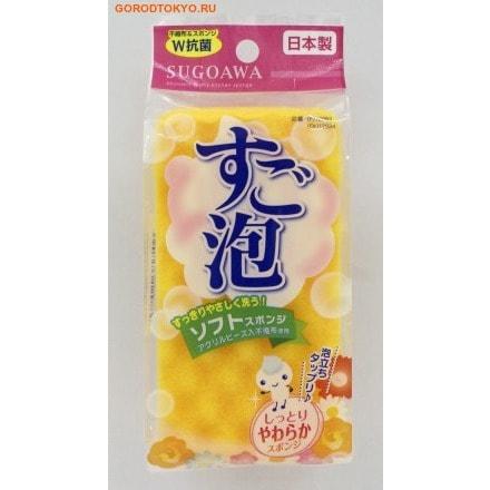 """Towa """"Sugoawa"""" Губка для мытья посуды мягкая, оранжевая."""