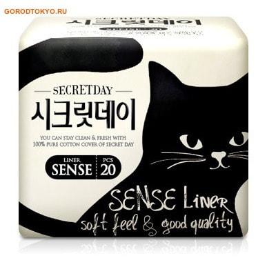 """SECRET DAY """"Secret Day"""" Ультратонкие дышащие органические ежедневные прокладки, размер 14,5 см, 20 шт."""