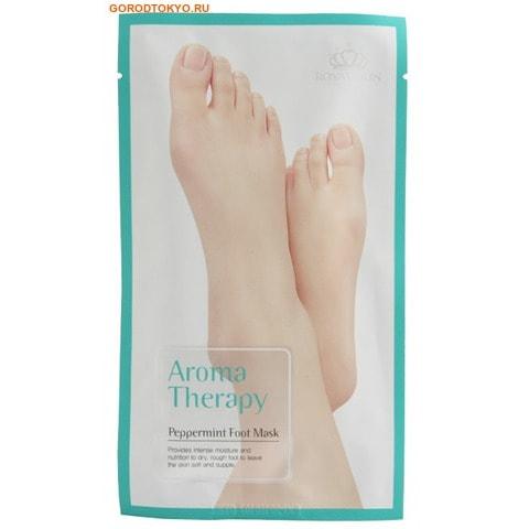 Royal Skin Aromatherapy peppermint Увлажняющая маска-носки для ног.Кремы, скрабы и другая косметика для ног<br>Маска-носки предназначены специально для максимально комфортного и эффективного ухода за кожей ног.  Ярко выраженный тонизирующий и дезодорирующий эффект от экстракта розмарина и релаксация от лаванды позволят вашим ногам полностью освободиться от усталости, накопленной за день.  Экстракт листьев чайного дерева глубоко питает, реструктуризирует кожу, делая ее эластичной и гладкой.  Экстракт ромашки обладает антибактериальным, противогрибковым, заживляющим действием.  Маска снимает усталость с ног, смягчает кожу стоп и делает ее гладкой.   Cпособ применения: Тщательно вымойте и высушите ноги.  Откройте упаковку и наденьте маску-носки на ноги.  Через 15-20 минут снимите маску.  Остатки маски равномерно распределите по коже ног.  Применять 2-3 раза в неделю.   Состав: вода, экстракт лимонника китайского, экстракт корня коптиса китайского, экстракт имбиря, экстракт зеленого чая, экстракт листьев гаультерии, экстракт лаванды, экстракт листьев розмарина, экстракт цветов ромашки римской, экстракт листьев чайного дерева, экстракт листьев перечной мяты, масло перечной мяты, экстракт корня пиона, экстракт корня солодки, глицерин, минеральные масла, бутиленгликоль, алкоголь, аргинин, бромелайн, триклозан глицерин, глицерин стеарат, карбомер, ксанталовая смола, дисодиум ЭДТА, аллантоин, каприлил гликоль.<br>