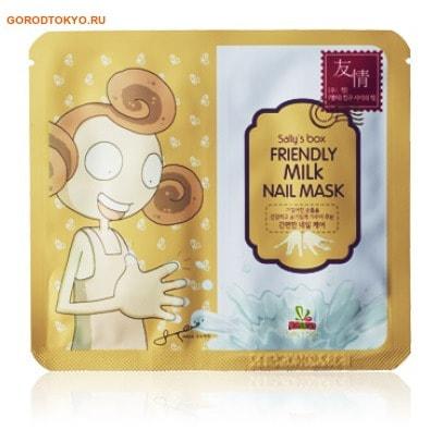 """SALLY'S BOX """"Sally's box"""" Ухаживающие маски для укрепления и роста ногтей."""