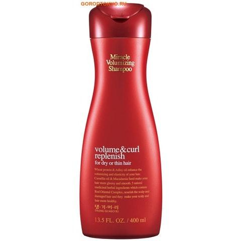 "DOORI COSMETICS ""Miracle Volumizing Shampoo"" Шампунь для объёма волос, 400 мл."