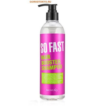 """SECRET KEY """"SO FAST"""" Шампунь-бустер для волос, 360 мл."""