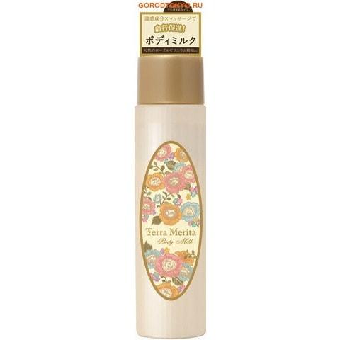 """Cosmetex Roland """"Terra Merita"""" Молочко для тела увлажняющее с растительными маслами и экстрактами, 100 мл."""