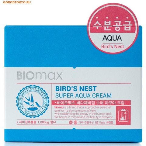 WELCOS BIOmax BIRD'S NEST SUPER AQUA CREAM Интенсивно увлажняющий крем с экстрактом ласточкиного гнезда, 100 мл.КОРЕЙСКАЯ КОСМЕТИКА<br>Экстракт ласточкиного гнезда ; источник минералов, полисахаридов и антиоксидантов.  Он также богат аминокислотами, которые увеличивают эластичность кожи.  Экстракт ласточкиного гнезда повышает кожный иммунитет и сопротивляемость негативному воздействию УФ излучения.  Крем с экстрактом ласточкиного гнезда регулирует водно-жировой баланс кожи лица, интенсивно увлажняет и создает на коже барьер, препятствующий потере влаги.  Входящие в состав крема компоненты бережно ухаживают за кожей лица: <br><br> Растительный комплекс из экстрактов лаванды, ромашки лекарственной и перечной мяты - успокаивает кожу. <br>Гиалуроновая кислота ; способствует длительному увлажнению. <br>Ниацинамид ; повышает тонус кожи и выравнивает тон лица. <br><br>Крем имеет легкую консистенцию, а благодаря технологии водяных капель лучше проникает и надолго увлажняет кожу лица.  Крем подойдет для сухой кожи и обезвоженной кожи любого типа.   Применение: используйте утром и вечером в качестве завершающего этапа ухода за кожей.  Нанесите необходимое количество и распределите по коже лица массирующими движениями.   Состав: Water, Glycerin, Dimethicone, Butylene Glycol, Niacinamide, Cyclopentasiloxane, Alcohol, Sodium Chloride, Methylparaben, Dimethicone/Vinyl Dimethicone Crosspolymer, Adenosine, Aloe Ferox Leaf Extract, Sodium Hyaluronate, Swiftlet Nest Extract, Ethylhexylglycerin, Camellia Sinensis Leaf Extract, Chamomilla Recutita (Matricaria) Flower Extract, Lavandula Angustifolia (Lavender) Extract, Mentha Piperita (Peppermint) Leaf Extract, Disodium EDTA, Ethylparaben, Phenoxyethanol, CI 42090, Fragrance.<br>