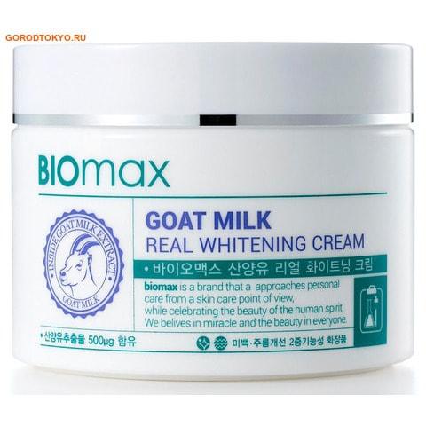"WELCOS ""BIOmax GOAT MILK REAL WHITENING CREAM"" Интенсивно отбеливающий крем с экстрактом козьего молока, 100 мл."