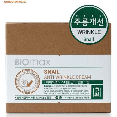 "WELCOS ""BIOmax SNAIL ANTI WRINCKLE CREAM"" Крем с экстрактом слизи улитки, против морщин, 100 мл."