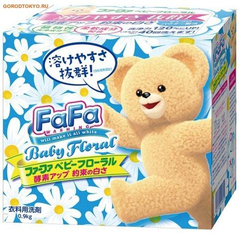 NISSAN FaFa Цветочный Концентрированный cтиральный порошок с кондиционером для детского белья, 900 гр.