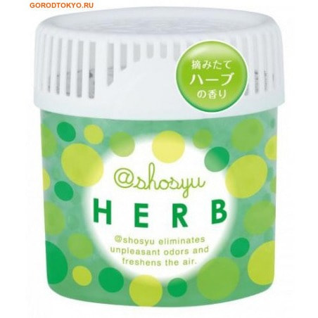 KOKUBO Поглотитель неприятного запаха, с ароматом трав, 150 гр.