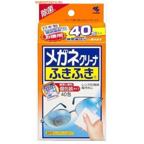 KOBAYASHI Влажные салфетки для линз и стёкол, 20 шт.