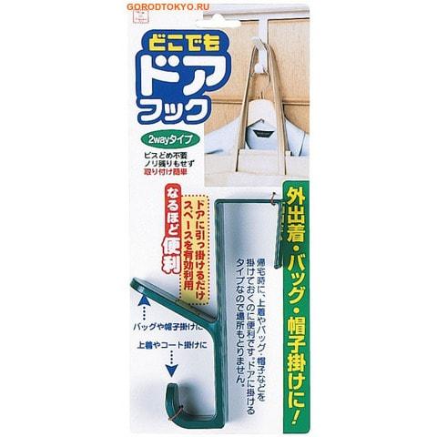 KOKUBO Крючок дверной из пластика для одежды, с 2 крючками.