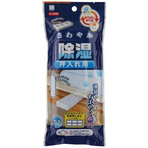 KOKUBO Влагопоглотитель с крючком для узких мест.Поглотители запахов для платяных, кухонных и обувных шкафов<br>Основным компонентом влагопоглотителя является силикагель B-типа, который разрешено применять в пищевой промышленности.  При впитывании излишней влаги силикагель не разбухает и не меняет свою форму.  Приобретение белыми гранулами в процессе использования желтого оттенка не является дефектом товара.  Влагопоглотитель может быть использован повторно после сушки на солнце.   Размер: 200х70х20 мм.<br>