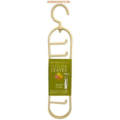KOKUBO Вешалка пластмассовая для галстука.Вешалки, крючки<br>Компактная вешалка для галстуков позволит сэкономить место при хранении.<br>