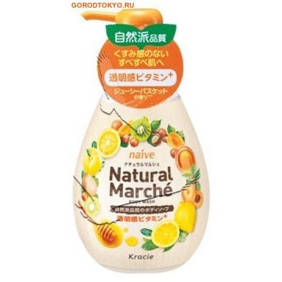 KRACIE Natural Marche Жидкое мыло для тела, выравнивающее тон кожи, 480 мл.Гели для душа, жидкое крем-мыло<br>Осветляющие витамины + ; это особый состав, в который входят осветляющий поверхность кожи экстракт лимона, витамин С (отвечает за удаление ороговевшего слоя) и эссенции, полученные из тщательно отобранного натурального сырья жёлто-зелёного цвета: юдзу, абрикоса, киви и мёда (увлажняющий компонент).  Средство не содержит ПАВ на основе нефти, красителей и минерального масла.<br>