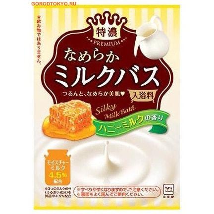 "COW ""Silk Milk Bath"" Порошок для ванн, с молоком и ароматом меда, 50 гр."