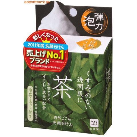 """COW """"Зеленый чай"""" Мыло туалетное увлажняющее с гиалуроновой кислотой, 80 гр + сеточка для создания пены."""