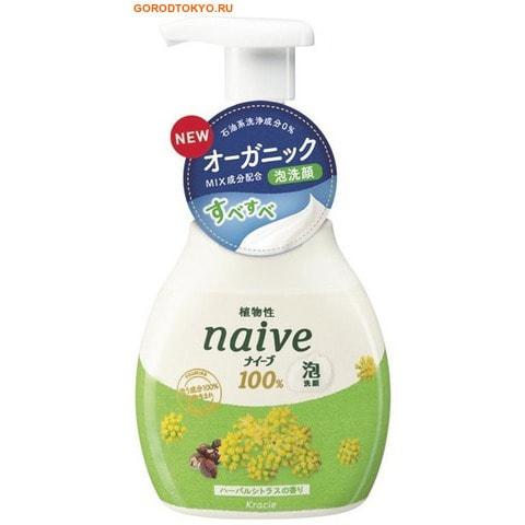 "KRACIE ""Naive"" Пенка для умывания с травами и цитрусом, 200 мл."