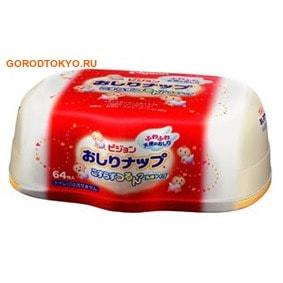 PIGEON Детские влажные гигиенические салфетки с косметическим молочком, пластиковый контейнер, 64 шт.