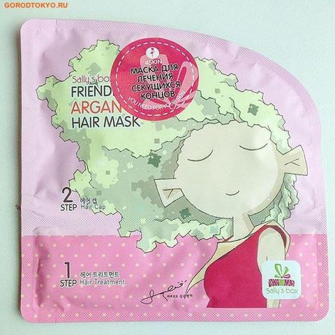SALLY'S BOX Восстанавливающая маска для волос с аргановым маслом - шапочка+маска. (фото)
