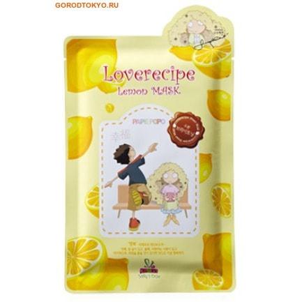 SALLYS BOX Маска для лица с экстрактом лимона.