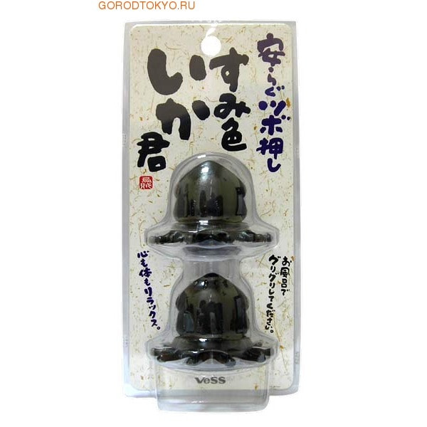 VESS Ika Tsubo oshi / Массажер для точечного массажа стоп кальмар массажеры механические тимбэ продакшен массажеры ленточные с шариками