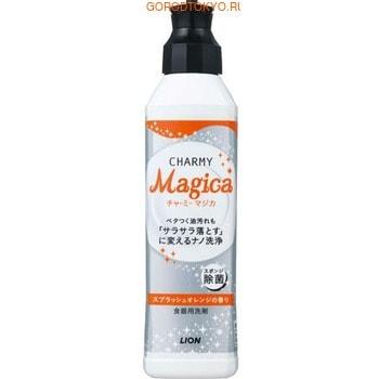 LION Magica Пенящееся средство для мытья посуды, овощей, фруктов и кухонных принадлежностей, с приятным ароматом апельсина, 230 мл.Для мытья посуды<br>Высокоэкономичное пенящееся средство для мытья посуды, овощей фруктов и кухонных принадлежностей с приятным ароматом апельсина. Насыщенная минеральными ионами мягкая пена средства моментально расщепляет стойкие жировые и масляные загрязнения, увеличивая эффективность их удаления.  Содержащиеся компоненты растительного происхождения ухаживают за кожей рук, не раздражая ее.  Прекрасно смывает сильные жировые загрязнения даже с пластмассовых изделий и устраняет мутный налет со стеклянной посуды.<br>