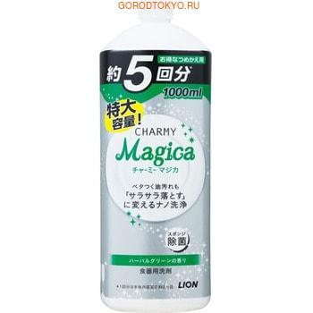 """LION """"Magica"""" Пенящееся средство для мытья посуды, овощей, фруктов и кухонных принадлежностей, с ароматом зелёных трав, 1000 мл."""