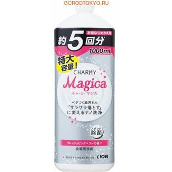 """LION """"Magica"""" Пенящееся средство для мытья посуды, овощей, фруктов и кухонных принадлежностей, с приятным ароматом яблока, 1000 мл."""