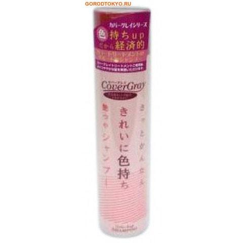 """DIME """"Color keep Shampoo"""" Шампунь для окрашенных волос с протеинами жемчуга, 300 мл."""