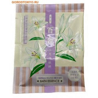 """MAX """"Bath Salt"""" Соль для ванны увлажняющая, с экстрактом лилии, 25 гр."""