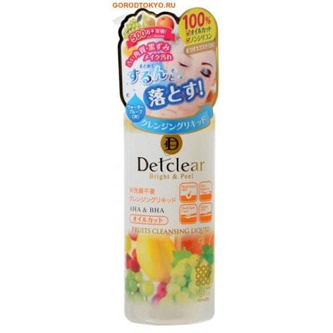 MEISHOKU AHA&amp;BHA Fruits Cleansing Liquid Жидкость для снятия макияжа с AHA и BHA, 170 мл.ДЛЯ КОЖИ СКЛОННОЙ К ВОСПАЛЕНИЯМ И УГРЕВОЙ СЫПИ<br>Жидкое очищающее средство превосходно удаляет макияж, глубоко очищает поры, оказывает мягкое отшелушивающее действие, удаляя ороговевшие клетки верхнего слоя эпидермиса,  не оставляет ощущения сухости и стянутости.  После использования кожа остается мягкой и гладкой. <br>Не содержит масло и силикон, подходит для снятия макияжа с нарощенных ресниц.  Хорошо удаляет плотный макияж. <br>Не содержит искусственных красителей и спирта. <br>  Активные компоненты: <br><br>АНА (альфа-гидрооксикислоты) входят в состав таких фруктовых экстрактов, как экстракты апельсина, груши, ягод черники и малины, лимона, яблока, винограда, которые известны своими очищающими, подтягивающими свойствами, сужают поры, стимулируют процессы регенерации и обновляют клетки эпидермиса.<br>ВНА (бета-гидрооксикислоты), входящие в состав вытяжки из коры плакучей ивы, смягчают ороговевшие слои клеток эпидермиса, облегчая и ускоряя их удаление, выравнивают цвет кожи.<br>Экстракт ферментированного сока белого винограда мягко отшелушивает ороговевшие клетки, регулирует деятельность сальных желез. Насыщает кожу витаминами, смягчает, заметно улучшает её тонус и структуру.<br><br>Способ применения: нанесите на ватный диск необходимое количество средства (1-2 нажатия), удалите макияж, аккуратно смойте водой.    <br>Состав: вода, BG, дипропиленгликоль, PEG -6 и PEG -8 глицериды каприловой и каприновой кислот, PEG -7 глицерил кокоат, PEG-20 глицерил триизостеарат, экстракт молочнокислых бактерий/ферментированного виноградного сока, экстракт плодов апельсина, экстракт плодов черники, экстракт малины, экстракт плодов лимона, экстракт плодов яблок, экстракт сахарного клена, экстракт сахарного тростника, яблочная кислота, винная кислота, салициловая кислота, экстракт коры ивы черной, гликозил трегалоза, гидролизованный гидрогенизированный крахмал, ПЭГ-60 гидрогенизированное к